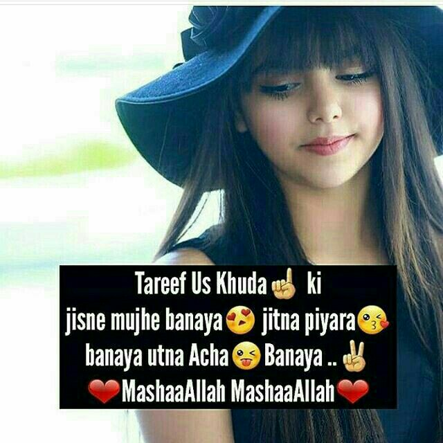 Top 100+ Attitude Dp For Girls With Quotes