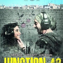 Poster Junction 48 2016