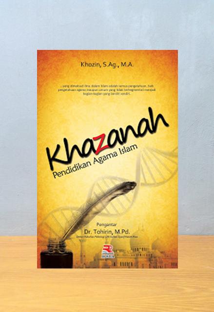 KHAZANAH PENDIDIKAN AGAMA ISLAM, Khozin