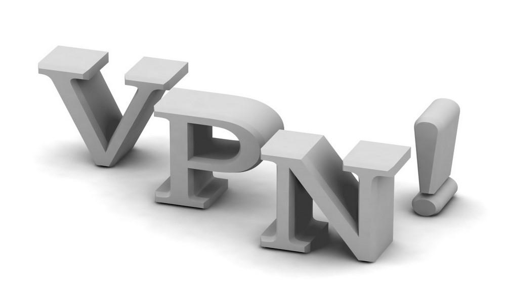 VPN Nedir ? Ne işe Yarar ?