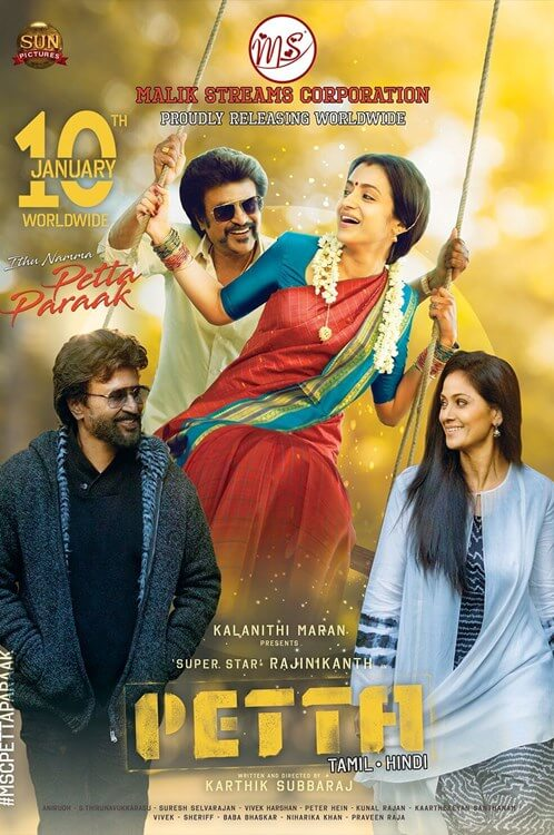 album song mp3 download tamil movie