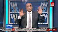 برنامج الملف حلقة الثلاثاء 6-12-2016 مع الكابتن عزمى مجاهد