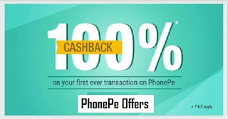 phonepe cashback offer on first recharge new user offer tricksstore