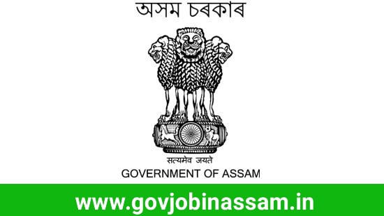 District And Sessions Judge Sonitpur, Tezpur Recruitment 2018