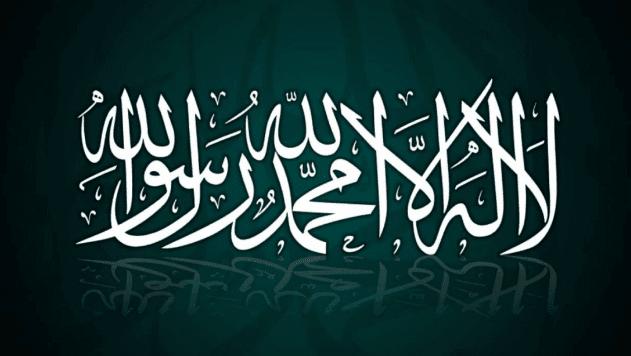 Mengenal Ajaran Tauhid dalam Islam