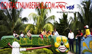 Nondon Park  images
