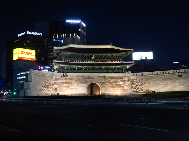 Puerta de la muralla de Seúl