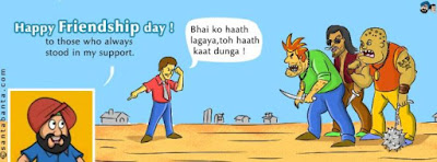 Funny friendship day wallpapers 5