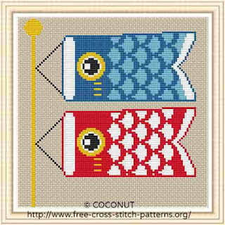 Japanese Koinobori (carp) ,Free and easy printable cross stitch pattern