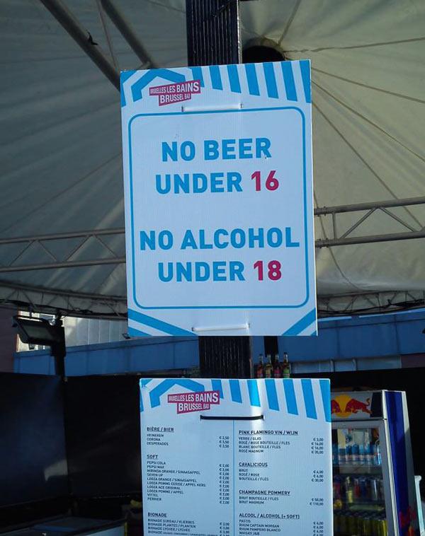 Пиво – не алкоголь?