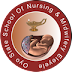 Oyo State College Of Nursing And Midwifery 2017/18 Admission Form On Sale