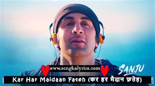 kar-har-maidaan-fateh-song-ka-lyrics-sanju-ranbir-kapoor