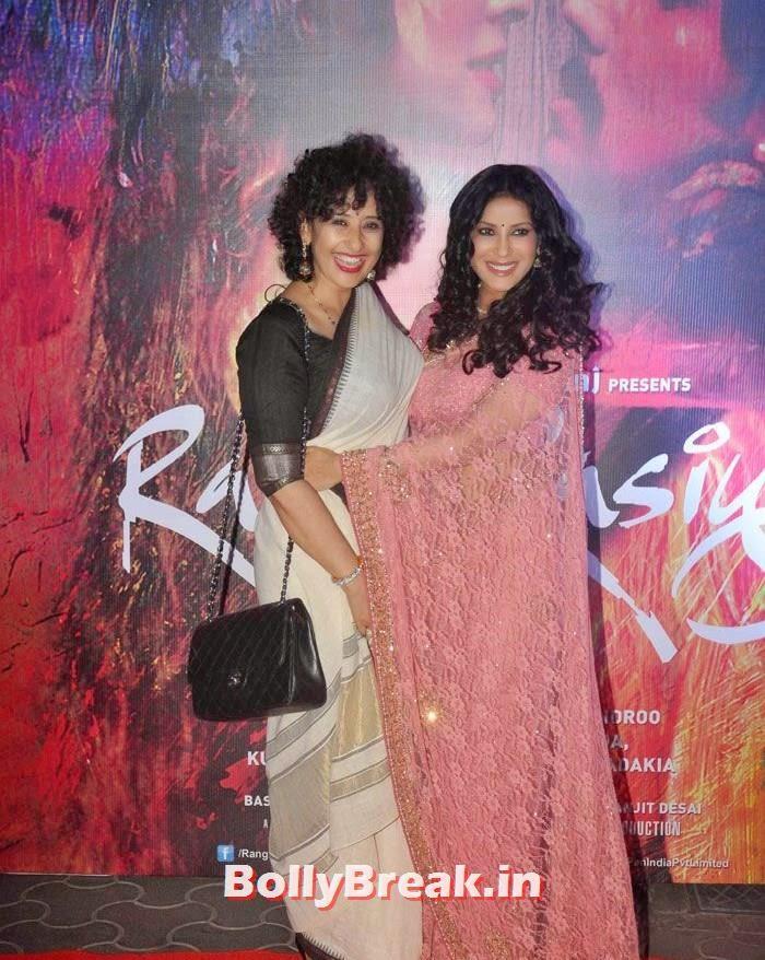 Manisha Koirala, Nandana Sen, Photos from 'Rang Rasiya' Premier