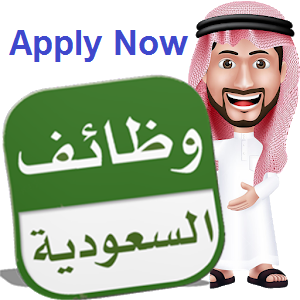 Jobs in Saudi Arabia وظائف المملكة العربية السعودية