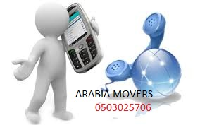best movers and packers,house movers and packers arabia