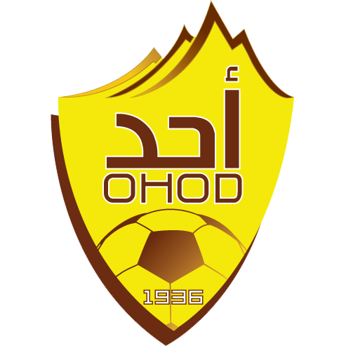 Recent Complete List of Ohod Saudi Arabia Roster 2017-2018 Players Name Jersey Shirt Numbers Squad 2018/2019/2020