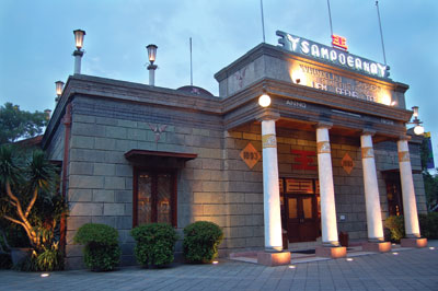 House of Sampoerna Surabaya
