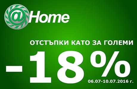 http://www.technomarket.bg/home