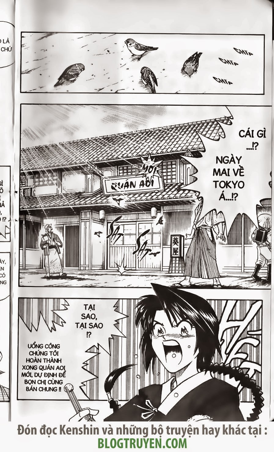 Rurouni Kenshin chap 149 trang 4