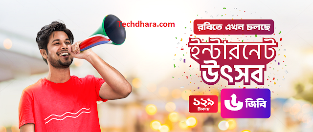Robi latest internet data package offer