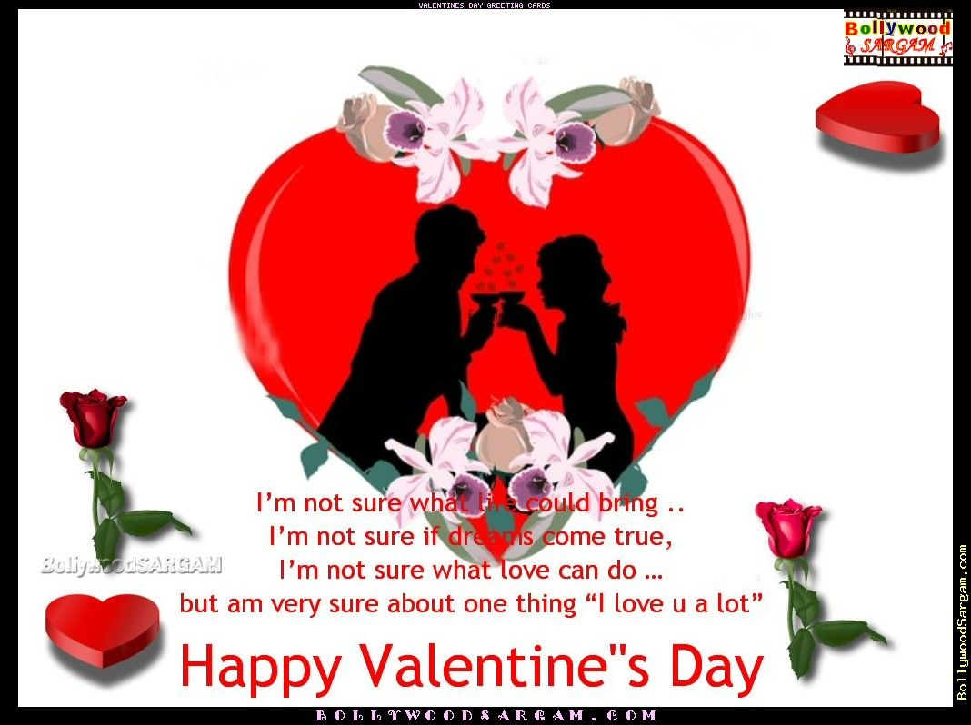 Happy Valentines Day Greetings Cards 2017 Top HD Cards of Happy – Valentines Day Online Cards Free