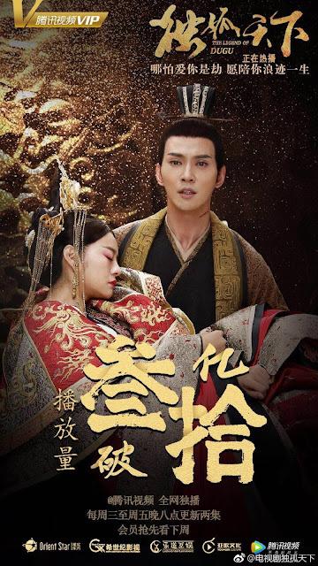 Legend of Dugu web drama ratings