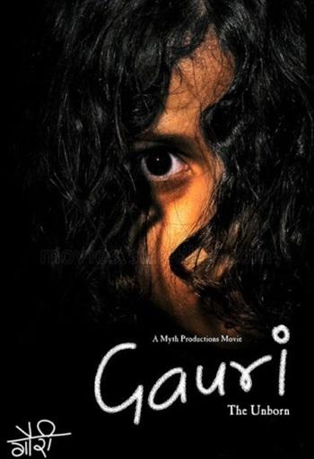 Gauri The Unborn 2007 Hindi Movie Download