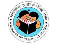 West Bengal Primary TET Model Question Paper | Free Download