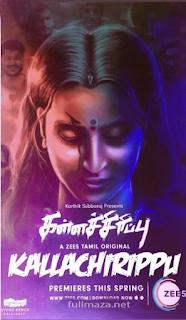 Kalla chirippu (Badalte Chehre) 2018 Season 1 (Complete) Hindi HDRip | 720p | 480p