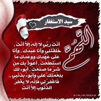 اجمل الرمزيات الاسلامية للمنتديات والمدونات المكتوبة والمزخرفة بالادعية والاذكار 2014