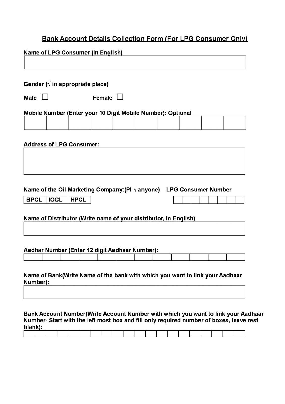 form 2 bank linking form bharat gas