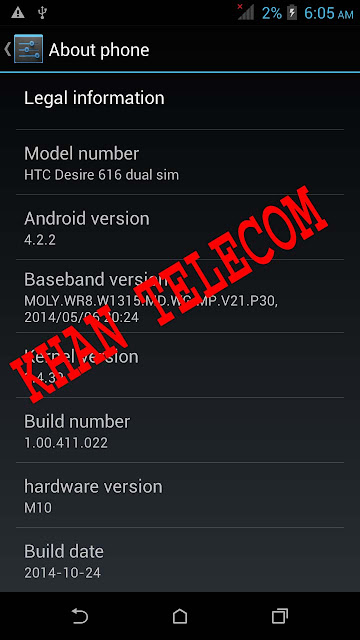 Htc Desire Firmware Download