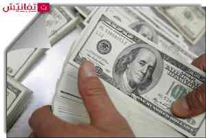 سعر الدولار في السوق السوداء اليوم السبت 17/9/2016