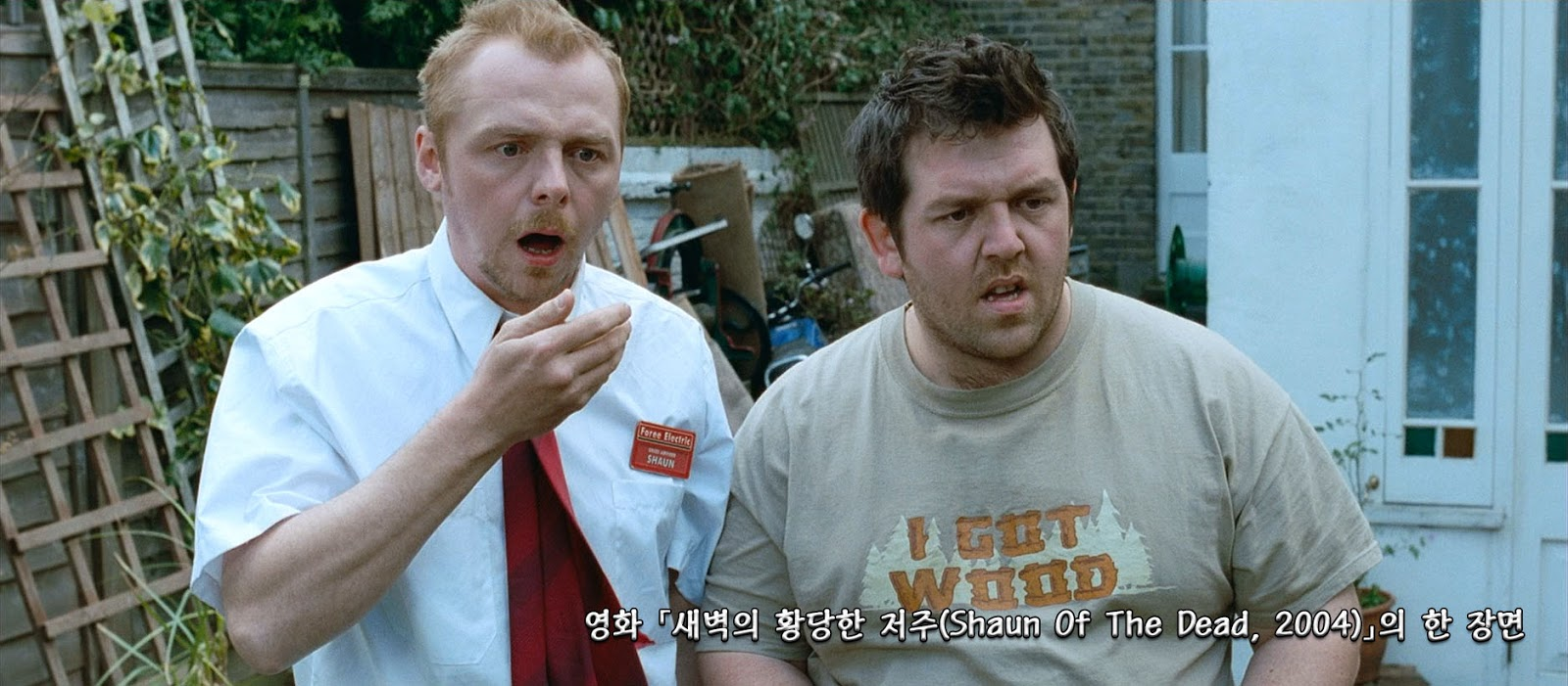 Shaun Of The Dead 2004 scene 01