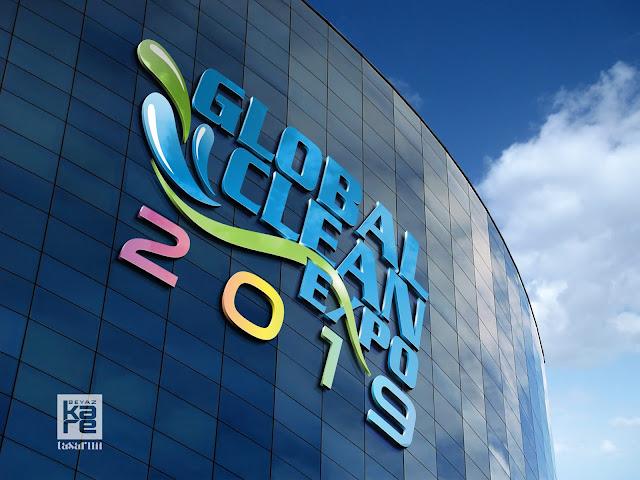 Global Clean Expo logo tasarımı