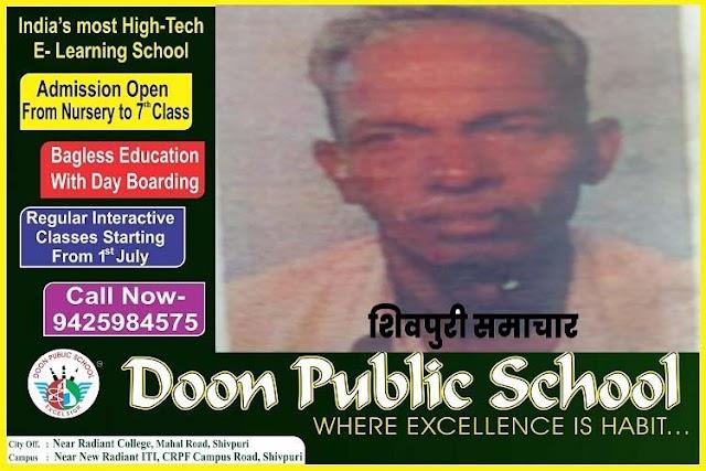 फतेहपुर में कैंसर पीड़ित ने फांसी लगाकर सुसाइड कर लिया / Shivpuri News