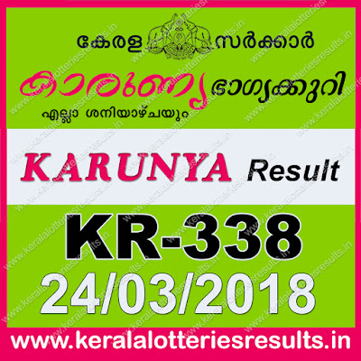 "keralalotteriesresults.in, ""kerala lottery result 24 3 2018 karunya kr 338"", 24 march 2018 result karunya kr.338 today, kerala lottery result 24.3.2018, kerala lottery result 24-03-2018, karunya lottery kr 338 results 24-03-2018, karunya lottery kr 338, live karunya lottery kr-338, karunya lottery, kerala lottery today result karunya, karunya lottery (kr-338) 24/03/2018, kr338, 24.3.2018, kr 338, 24.3.18, karunya lottery kr338, karunya lottery 24.3.2018, kerala lottery 24.3.2018, kerala lottery result 24-3-2018, kerala lottery result 24-03-2018, kerala lottery result karunya, karunya lottery result today, karunya lottery kr338, 24-3-2018-kr-338-karunya-lottery-result-today-kerala-lottery-results, keralagovernment, result, gov.in, picture, image, images, pics, pictures kerala lottery, kl result, yesterday lottery results, lotteries results, keralalotteries, kerala lottery, keralalotteryresult, kerala lottery result, kerala lottery result live, kerala lottery today, kerala lottery result today, kerala lottery results today, today kerala lottery result, karunya lottery results, kerala lottery result today karunya, karunya lottery result, kerala lottery result karunya today, kerala lottery karunya today result, karunya kerala lottery result, today karunya lottery result, karunya lottery today result, karunya lottery results today, today kerala lottery result karunya, kerala lottery results today karunya, karunya lottery today, today lottery result karunya, karunya lottery result today, kerala lottery result live, kerala lottery bumper result, kerala lottery result yesterday, kerala lottery result today, kerala online lottery results, kerala lottery draw, kerala lottery results, kerala state lottery today, kerala lottare, kerala lottery result, lottery today, kerala lottery today draw result"