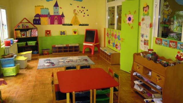 Ο Δήμος Άργους-Μυκηνών δηλώνει απερίφραστα την αντίρρηση του για την εφαρμογή της υποχρεωτικής φοίτησης των προ-νηπίων στα νηπιαγωγεία