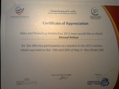Certificate of Recommendation - Sales & Marketing Conference - UAE