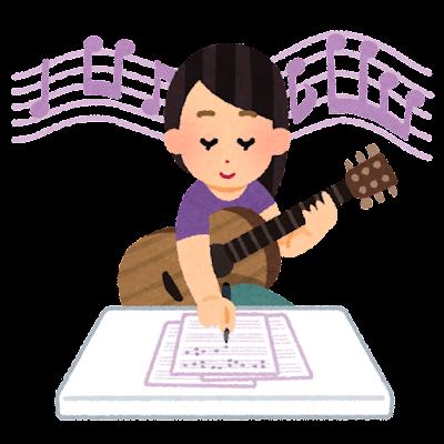 ギターで作曲する人のイラスト(女性)