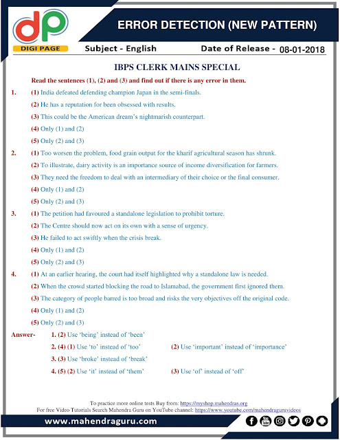DP | Error Detection (New Pattern) For IBPS Clerk Mains Special | 08 - 01 - 2018