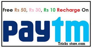 paytm-100-cashback-offer-code-tricksstore