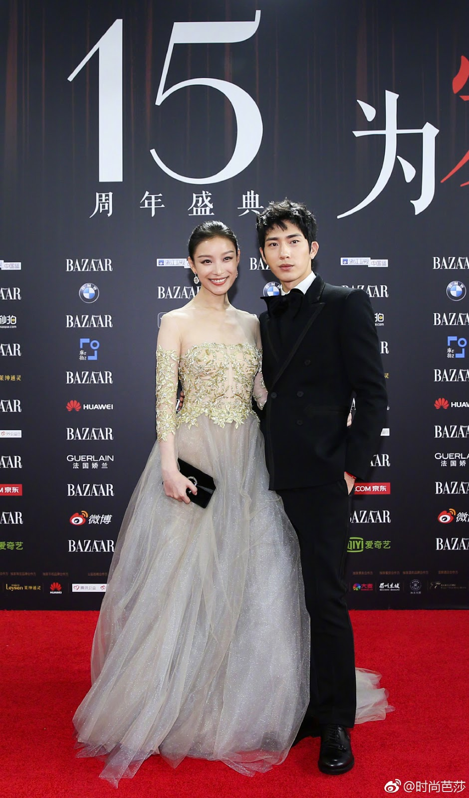 Ni Ni Jing Boran Red Carpet