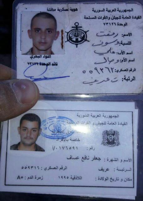 Δελτίο ταυτότητας από νεκρό μέλος της οργάνωσης Fawj Maghawir al-Bahr