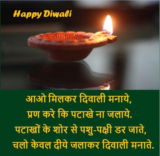 latest diwali images, latest diwali images download