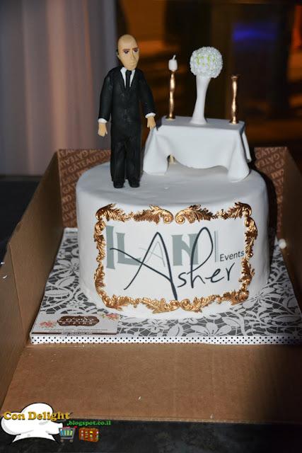 עוגה לרגל פתיחת האולם Hall opening cake