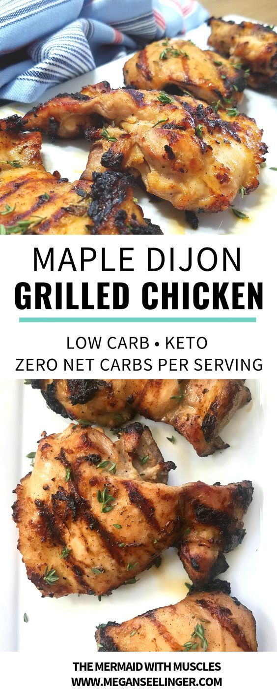GRILLED KETO CHICKEN THIGHS WITH MAPLE DIJON LOW CARB CHICKEN MARINADE#Foodrecipes#Dinnerideas#Easydinnerrecipes#Breakfastideas#Healthyrecipes#DessertrecipesHealthysnacks#Healthylunchideas#Mealprepfortheweek#Healthyeating#Healthymeal prep#Healthydesserts#Chickenrecipes#Dinnerideas#Easydinnerrecipes#Healthysnacks#Dessertrecipes#Cookingrecipes#Healthyfood#Pastasalad#Icecream#Bbqideas#Watermelon#Chinesefoodrecipes#Friedrice#Beefrecipes#Orangechicken#Sweetandsourchicken#Porkrecipes#Veganrecipes#Vegetarianmeals#Vegandinner#Meatlessmeals#Veggierecipes#Vegetarianrecipesdinner #GRILLEDKETOCHICKENTHIGHSWITHMAPLEDIJONLOWCARBCHICKENMARINADE