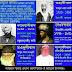 নাসীরুদ্দিন আলবানীর ভ্রান্ত আকিদা ও মুখোশ উন্মোচনঃ (পর্ব ২)