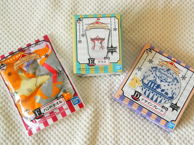 A selection of Mimikyu Pokemon prizes won on ichiban kuji