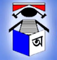 Sarba Shiksha Abhiyan, SSA Assam, SSA, Assam, Sarva Shiksha Abhiyan, Assistant Teacher, Teacher, 12th, freejobalert, Sarkari Naukri, Latest Jobs, Hot Jobs, ssa assam logo